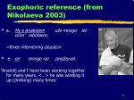 exophoric reference from nikolaeva 2003