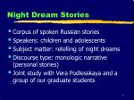 night dream stories