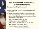 cfc certification statement 1 statewide presence