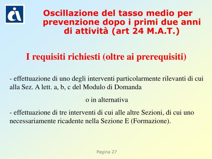 I requisiti richiesti (oltre ai prerequisiti)