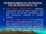 the main elements of the proposal for the protection of tk1