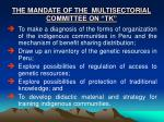the mandate of the multisectorial committee on tk