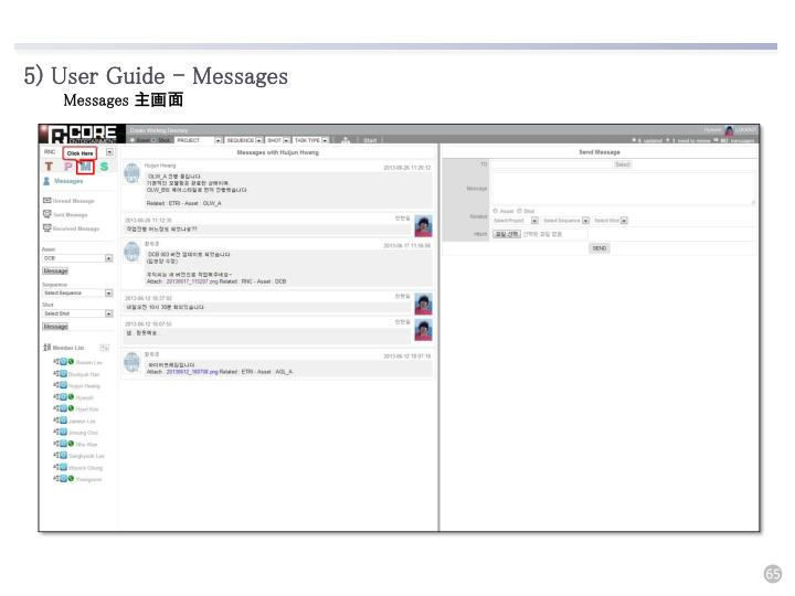 5) User Guide - Messages