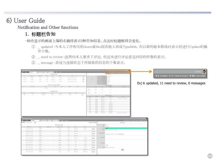 6) User Guide