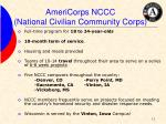 americorps nccc national civilian community corps