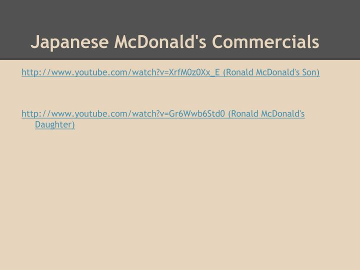 Japanese McDonald's Commercials