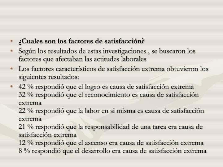 ¿Cuales son los factores de satisfacción?