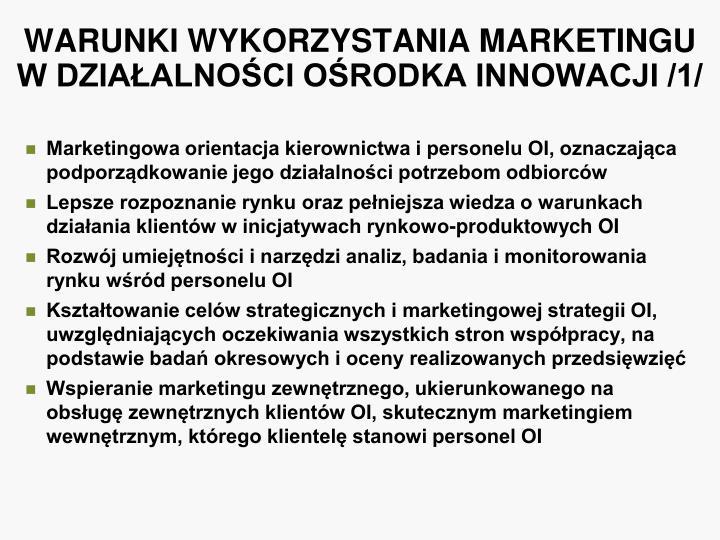 WARUNKI WYKORZYSTANIA MARKETINGU W DZIAŁALNOŚCI OŚRODKA INNOWACJI /1/
