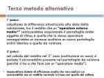 terzo metodo alternativo1