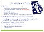 georgia poison center
