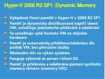 hyper v 2008 r2 sp1 dynamic memory