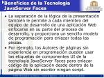 beneficios de la tecnolog a javaserver faces1