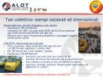taxi collettivo esempi nazionali ed internazionali3