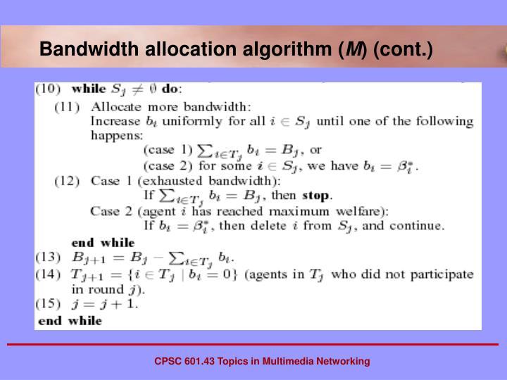 Bandwidth allocation algorithm (