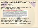 webapi10