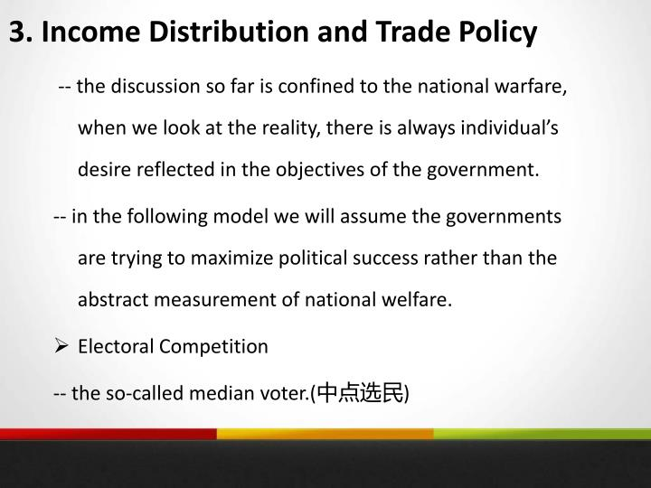 3. Income Distribution and Trade Policy