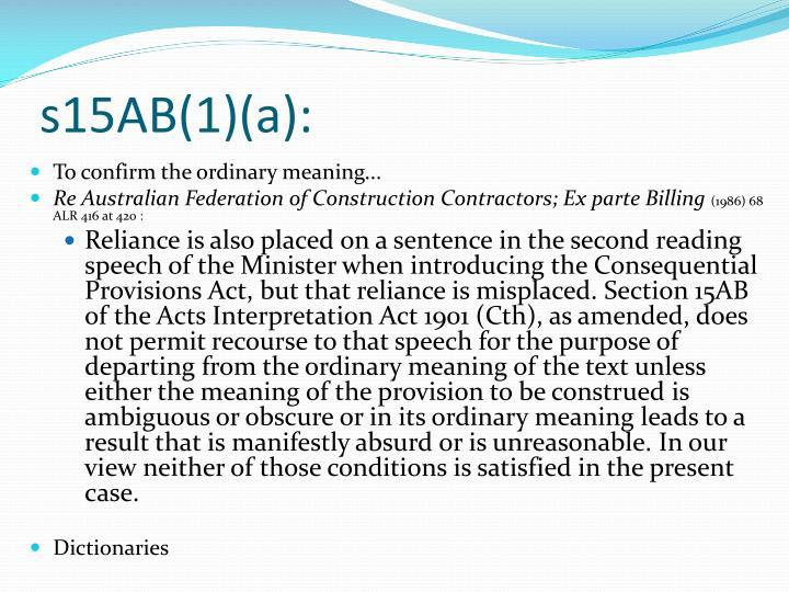 s15AB(1)(a):