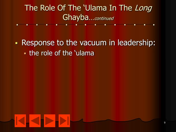 The Role Of The 'Ulama In The