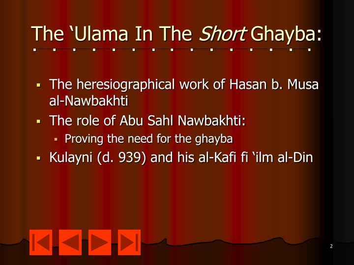 The 'Ulama In The