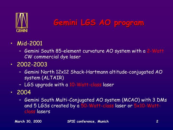 Gemini LGS AO program