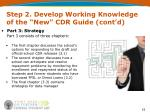 step 2 develop working knowledge of the new cdr guide cont d4