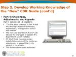 step 2 develop working knowledge of the new cdr guide cont d5