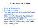 3 riconnessione sociale