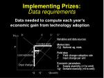 implementing prizes data requirements