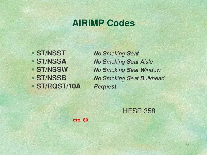 AIRIMP Codes