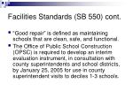 facilities standards sb 550 cont