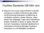 facilities standards sb 550 cont1