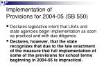 implementation of provisions for 2004 05 sb 550