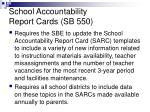 school accountability report cards sb 550