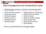 data management and manipulation tools