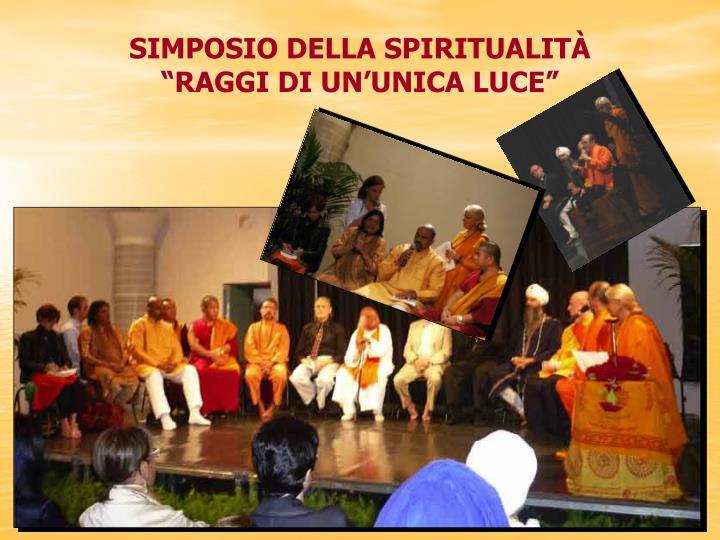 SIMPOSIO DELLA SPIRITUALITÀ