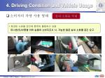 4 driving condition and vehicle usage13