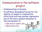 communication in the software project