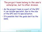 the project team belong to the user s enterprise but to other division