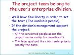 the project team belong to the user s enterprise division