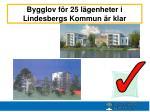 bygglov f r 25 l genheter i lindesbergs kommun r klar