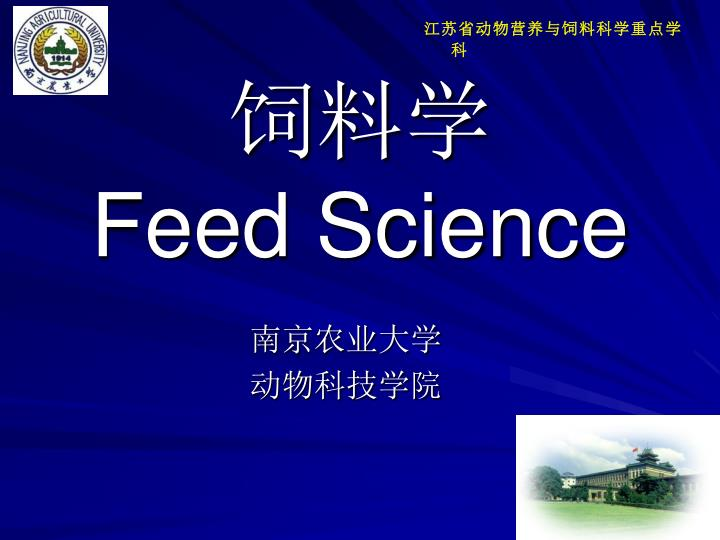 Feed science