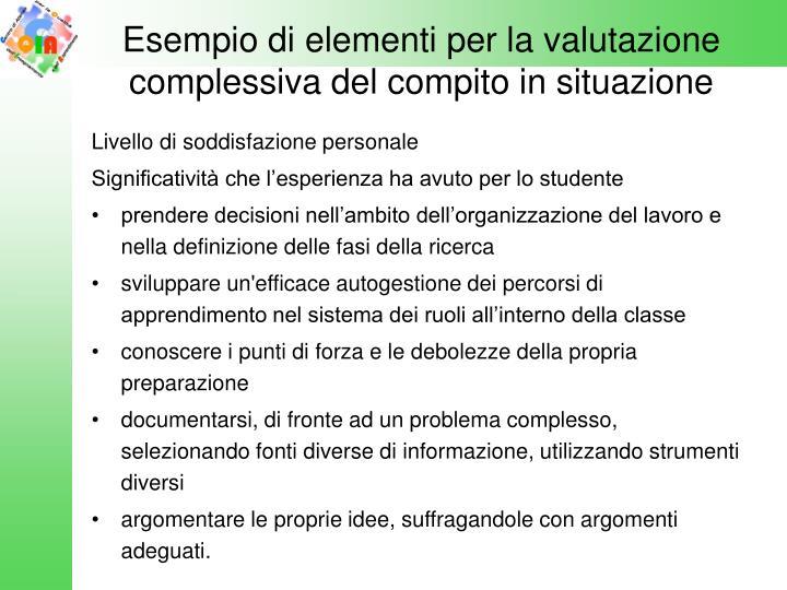 Esempio di elementi per la valutazione complessiva del compito in situazione