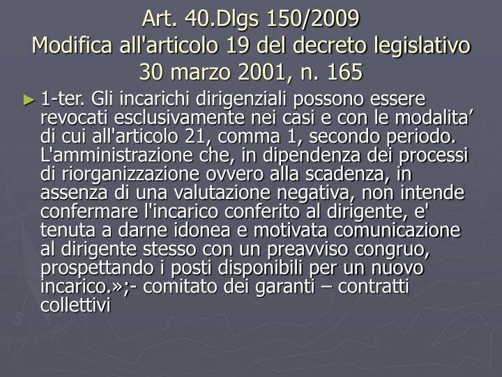 Art. 40.Dlgs 150/2009