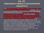 art 69 disposizioni relative al procedimento disciplinare1