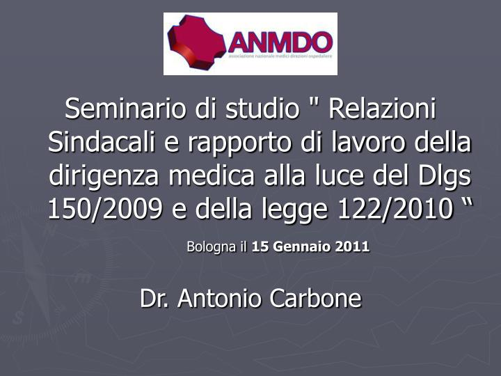 """Seminario di studio """" Relazioni Sindacali e rapporto di lavoro della dirigenza medica alla luce del Dlgs 150/2009 e della legge 122/2010 """""""
