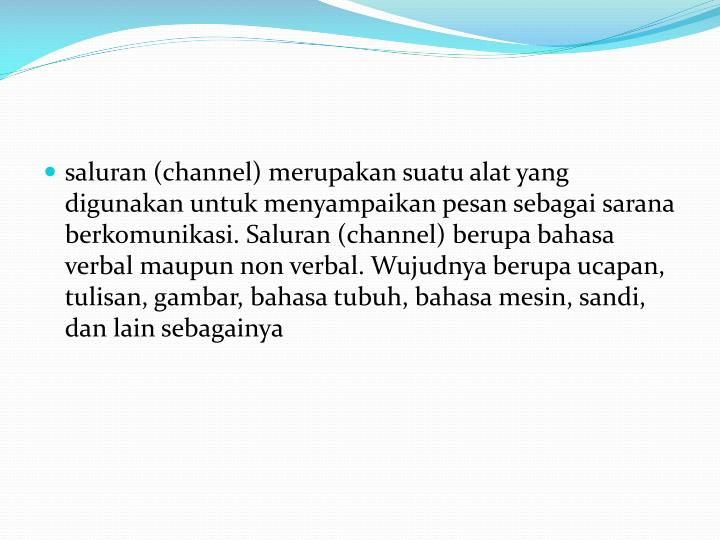 saluran