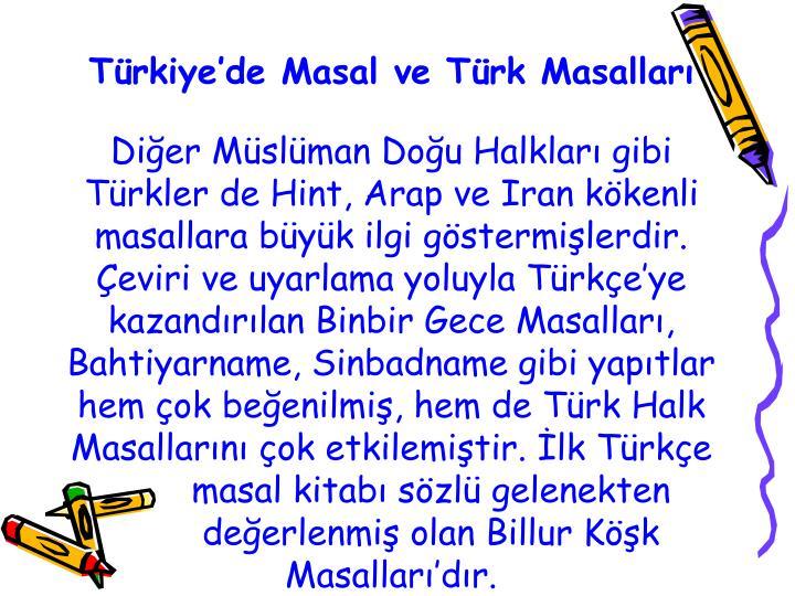 Türkiye'de Masal ve Türk Masalları