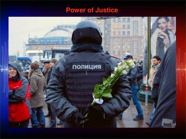 Power of Justice