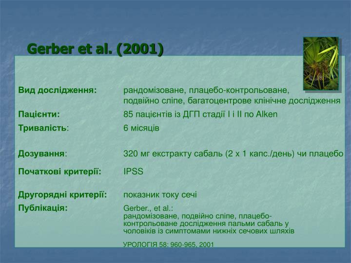 Gerber et al. (2001)