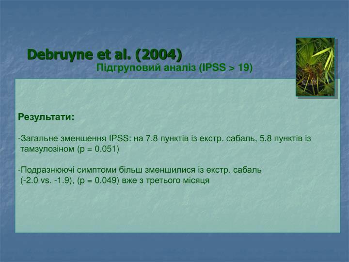 Debruyne et al. (2004)